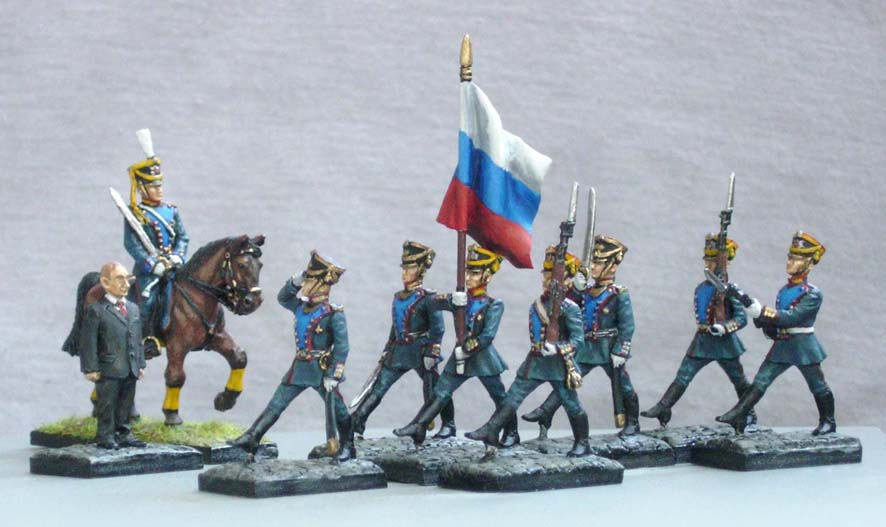 Presidential (Kremlin) Regiment. Russia. 28 mm.