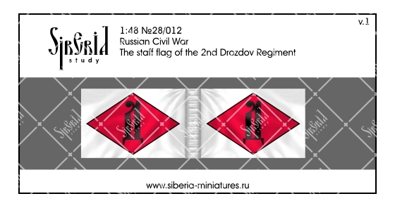 Flag of the staff of the 2nd Officer's of the General Drozdovsky Rifle Regiment; 1/48 (28 mm)