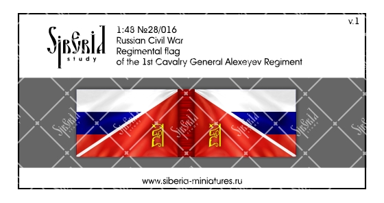 1st Cavalry General Alexeyev Regiment; 1/48 (28 mm)
