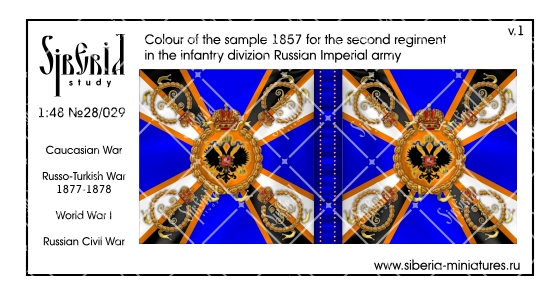 Colour M.1857 for the second regiment in the infantry division of the Russian Imperial Army; 1/48 (28 mm)