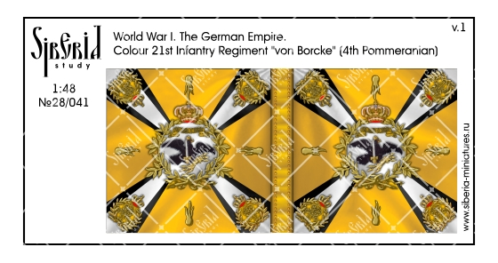 "Colour 21st Infantry Regiment ""von Borcke"" German Imperial Army (4th Pommeranian); 1/48 (28 mm)"