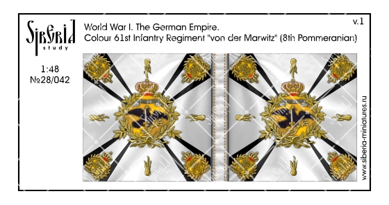 "Colour 61st Infantry Regiment ""von der Marwitz"" German Imperial Army (8th Pommeranian); 1/48 (28 mm)"