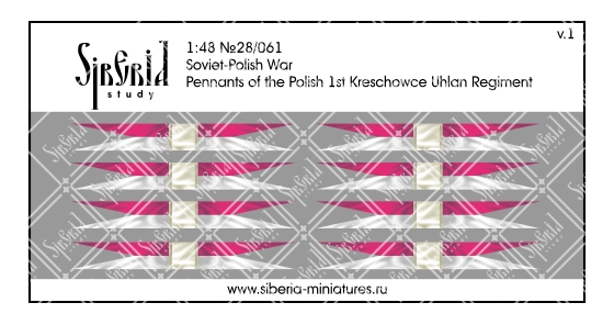 Pennants of the 1st Kreschowce Uhlan Regiment. Poland, 1917-1939; 28 mm (1/48)