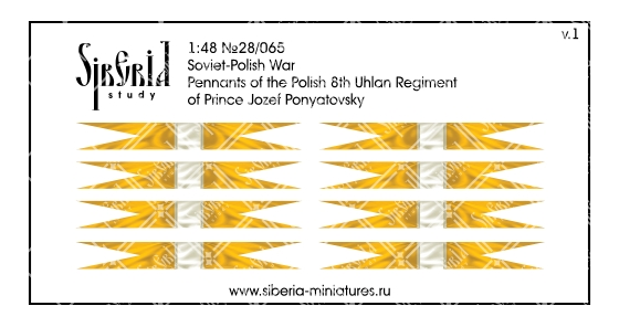 Pennants of the 8th Uhlan Regiment. Poland, 1918-1939; 28 mm (1/48)