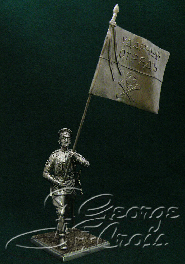 Standard bearer of the Kornilov Regiment. Russia, Civil War; 54 mm