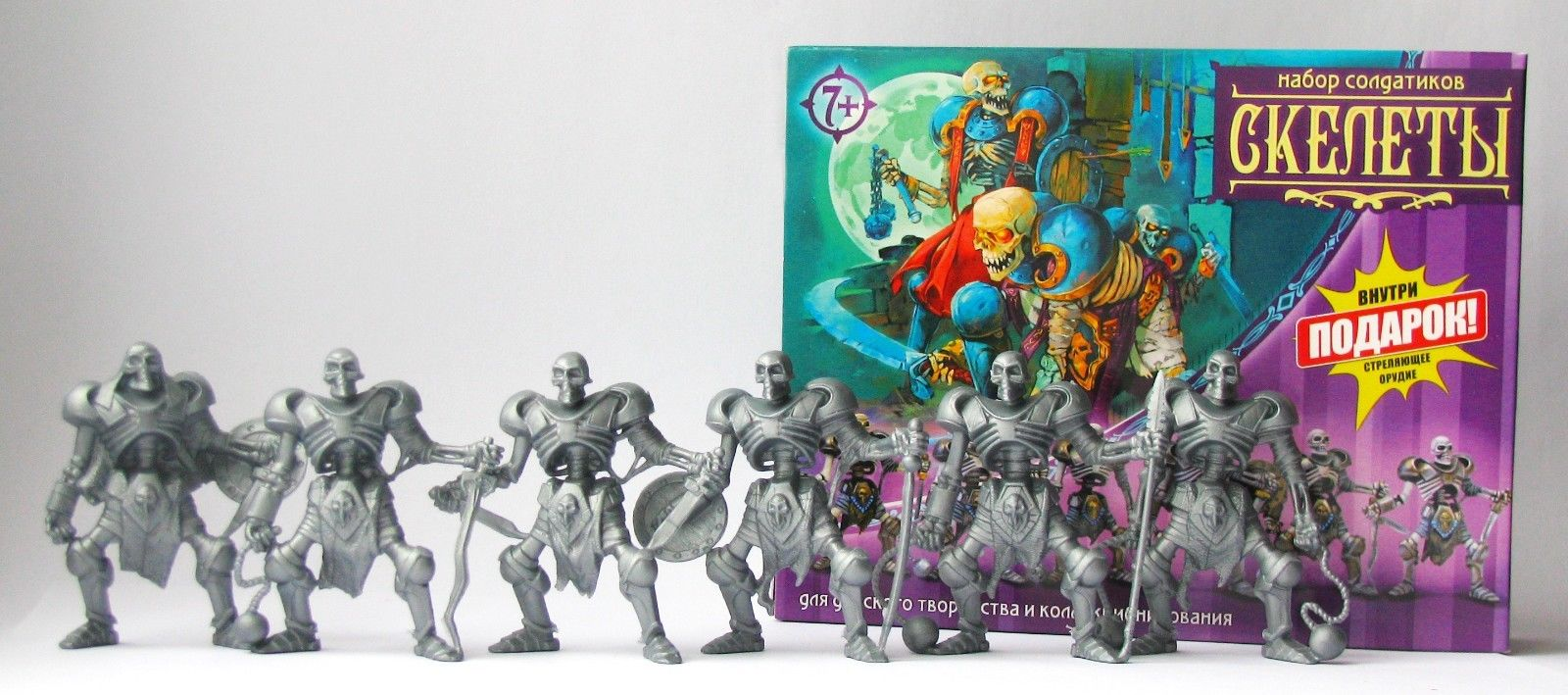 Skeletons WARRIORS Toy Soldiers Fantasy, 6 figures; 1/32 (54 мм)
