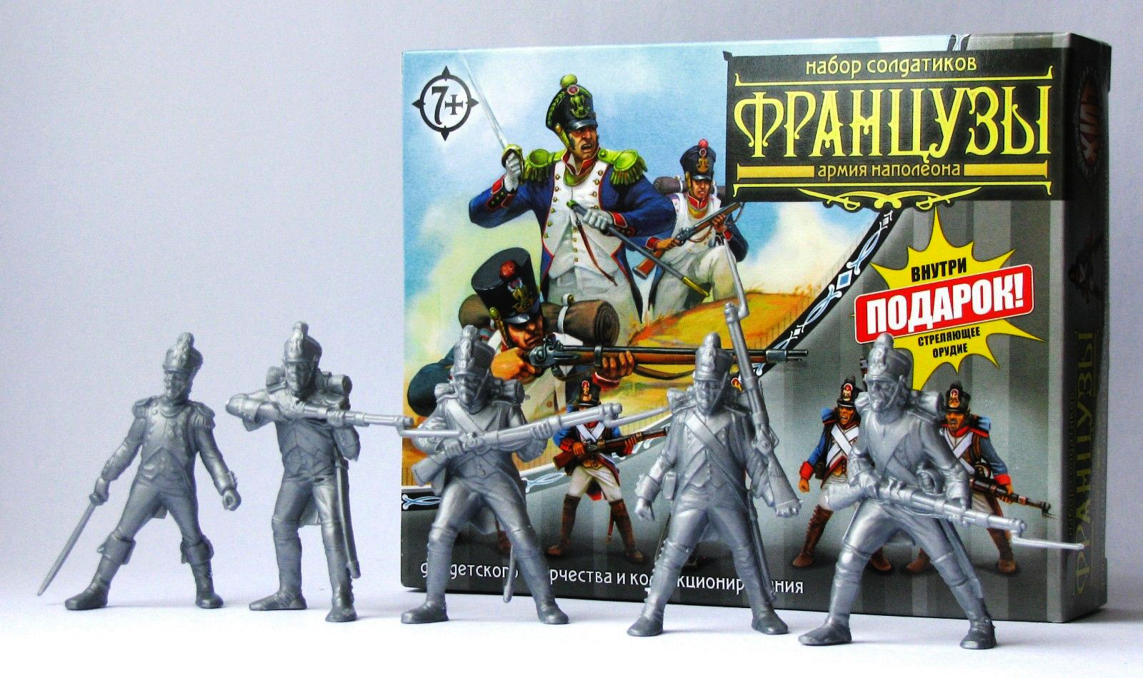 French Infantry Napoleonic wars. Toy Soldiers Fantasy, 5 figures; 1/32 (54 мм)