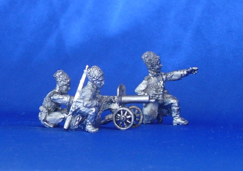 Caucasian Cossack troops machine gun; 28 mm