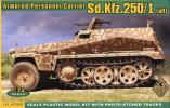 Sd.Kfz.250/1 (alt) - German armored car, 1/72