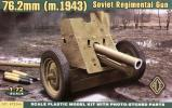 76mm - Soviet Regimental Gun m.1943; 1/72
