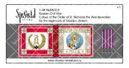 Colour of the Order of St. Nicholas the Wonderworker for the regiments of Drozdov division, 1920; 28 mm (1/48)