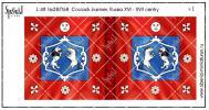 Cossack banner, XVI century, Russia; 28 mm (1/56)