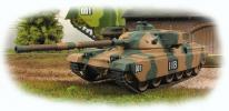 Chieftain Mk.V - main battle tank of the UK; 1/72
