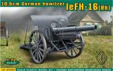 10.5 cm leFH 16 - Germany field howitzer; 1/72